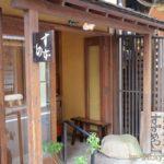 すずめや(池袋):どら焼きは質実に美味い和菓子の名店