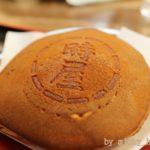 時屋 新宿小田急ハルク店:ドラえもんのどら焼きのモデルになった甘味処