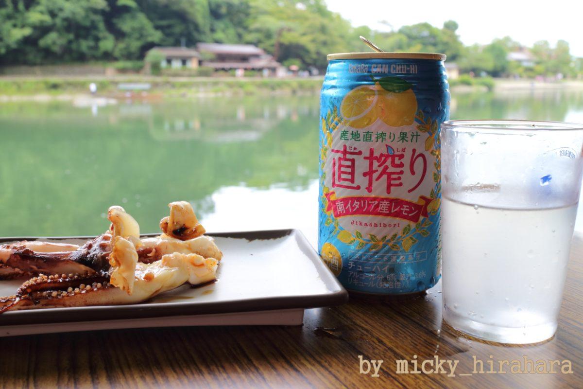 琴ヶ瀬茶屋