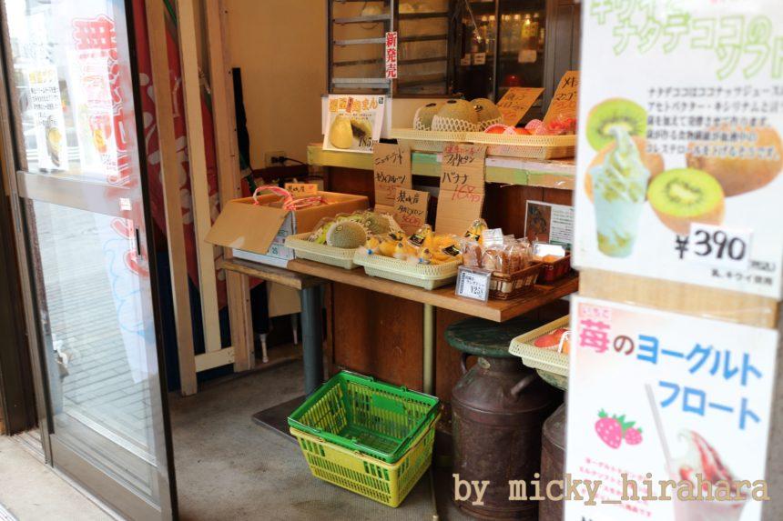 ミルクスタンド溜屋 飯田橋店