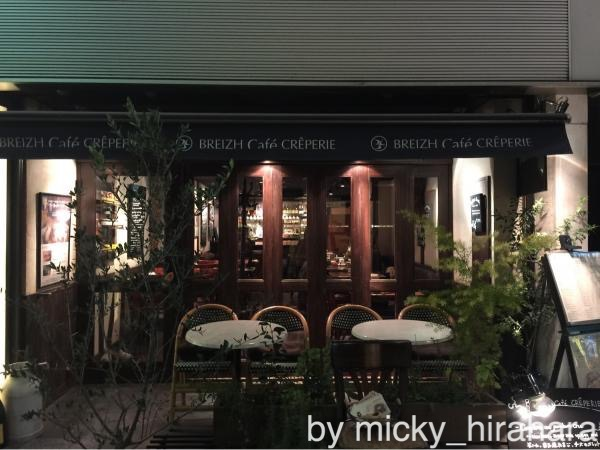 ブレッツカフェクレープリー銀座店