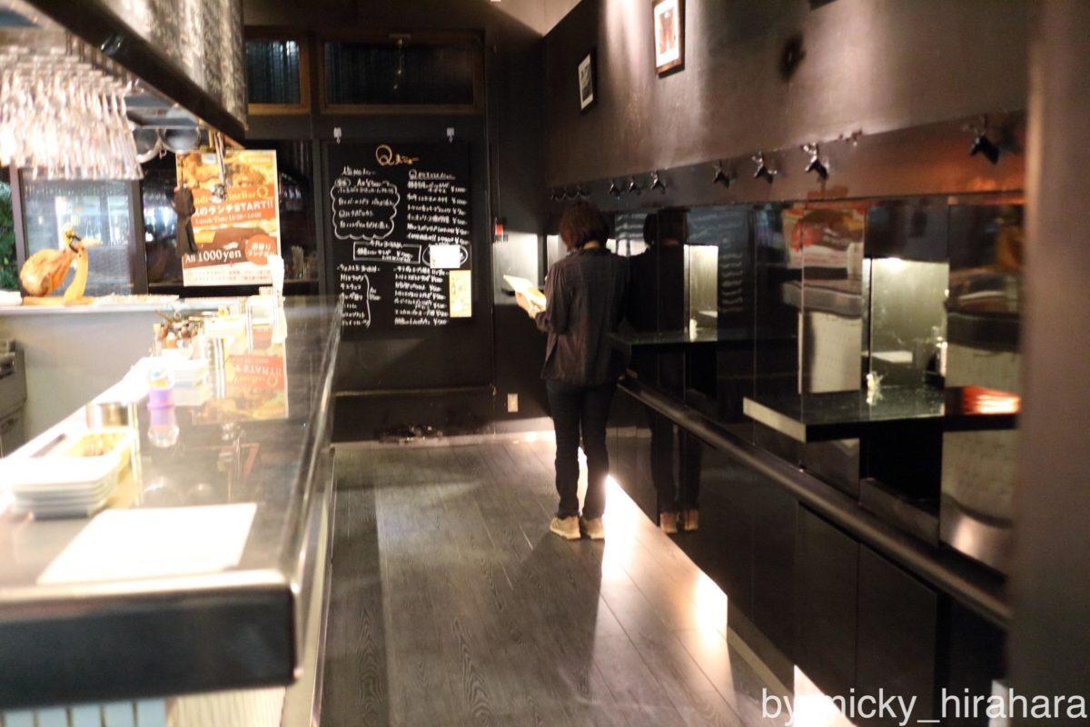 Q恵比寿店