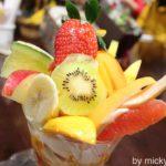 フルーフ・デゥ・セゾン(秋葉原)フルーツ盛りだくさんのパフェは美しく旨し!