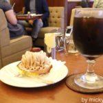 珈琲西武(新宿):Wi-Fi・電源使用可能で快適な純喫茶!完全分煙も嬉しい!