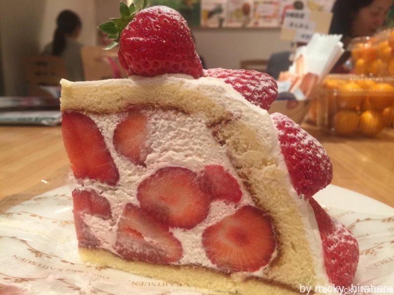 果実園東京店