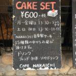 nakaichi_01