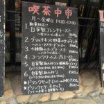 nakaichi_02