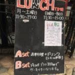 nakaichi_03