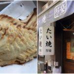 たい焼き写楽(浅草)天然物(一丁焼き)たい焼きの名店!食べ歩きに最適♪