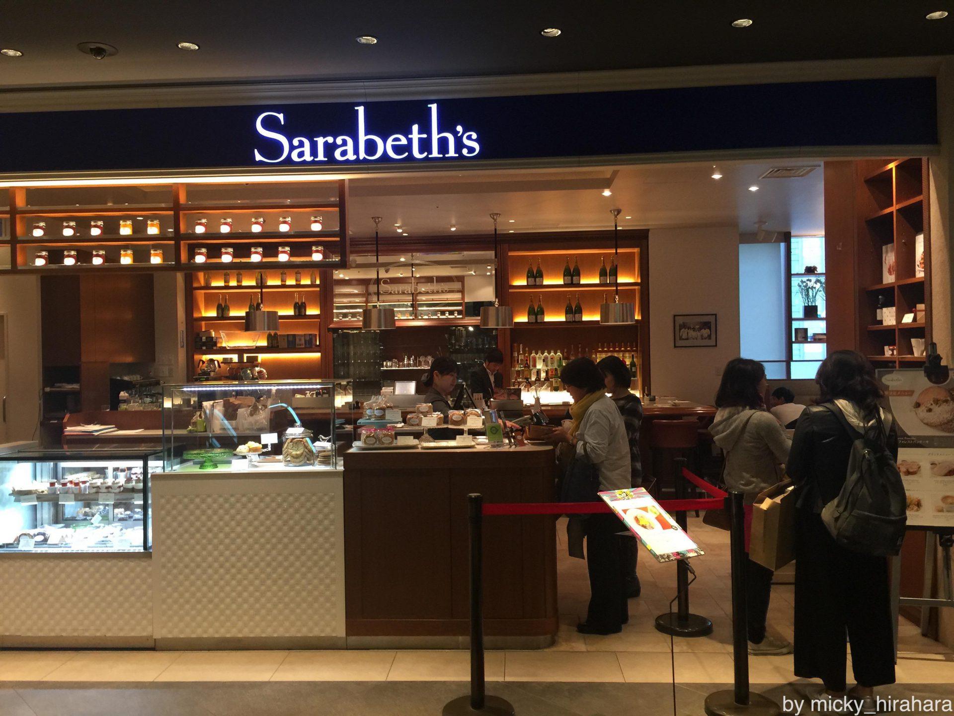 サラベスアトレ品川店:連日混雑しているパンケーキが素敵な駅近カフェ♪