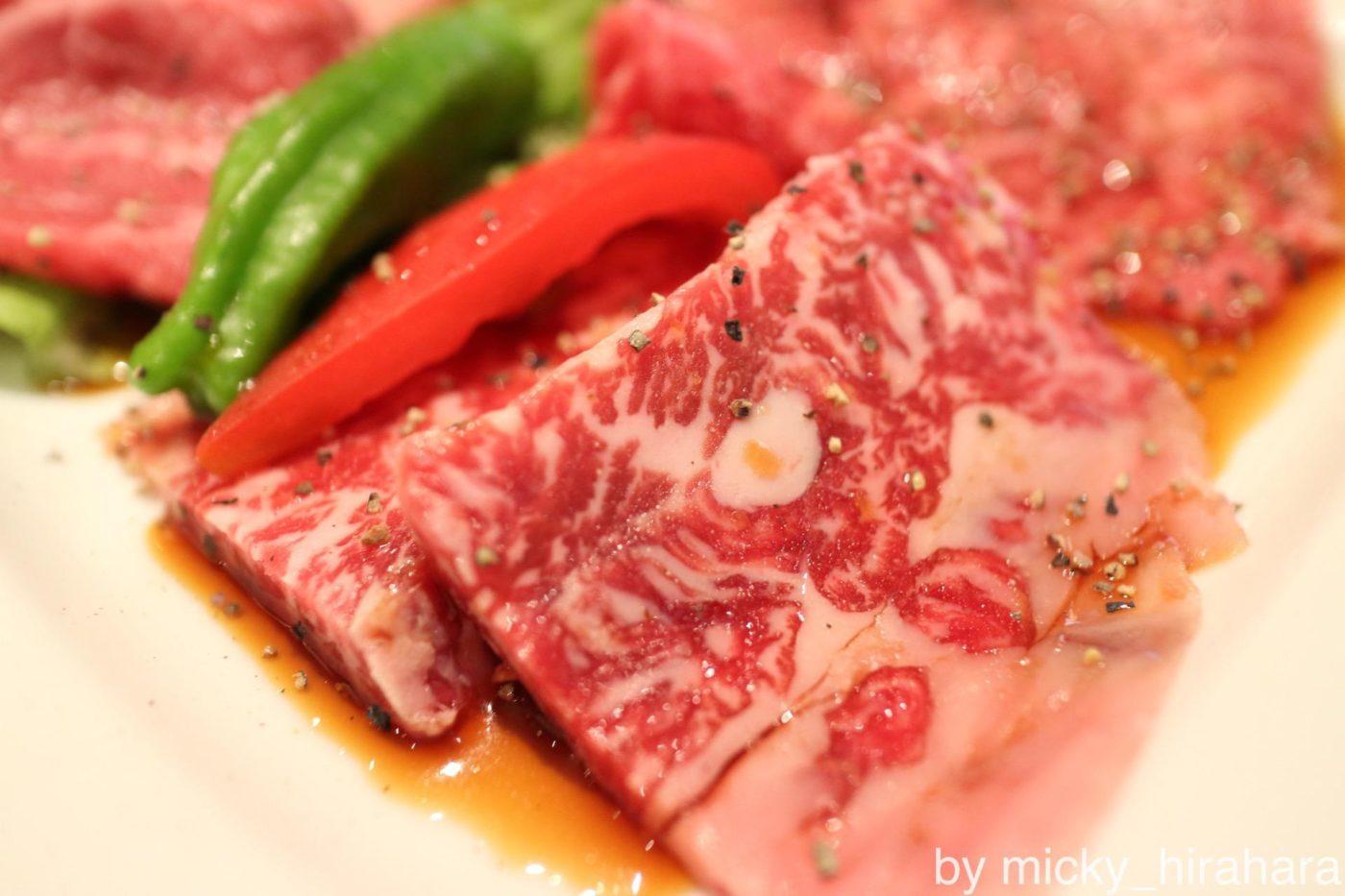 恵比寿焼肉kintan