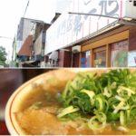 第一旭 たかばし本店 (京都)豚骨ベースのラーメンは満足度高く行列必至