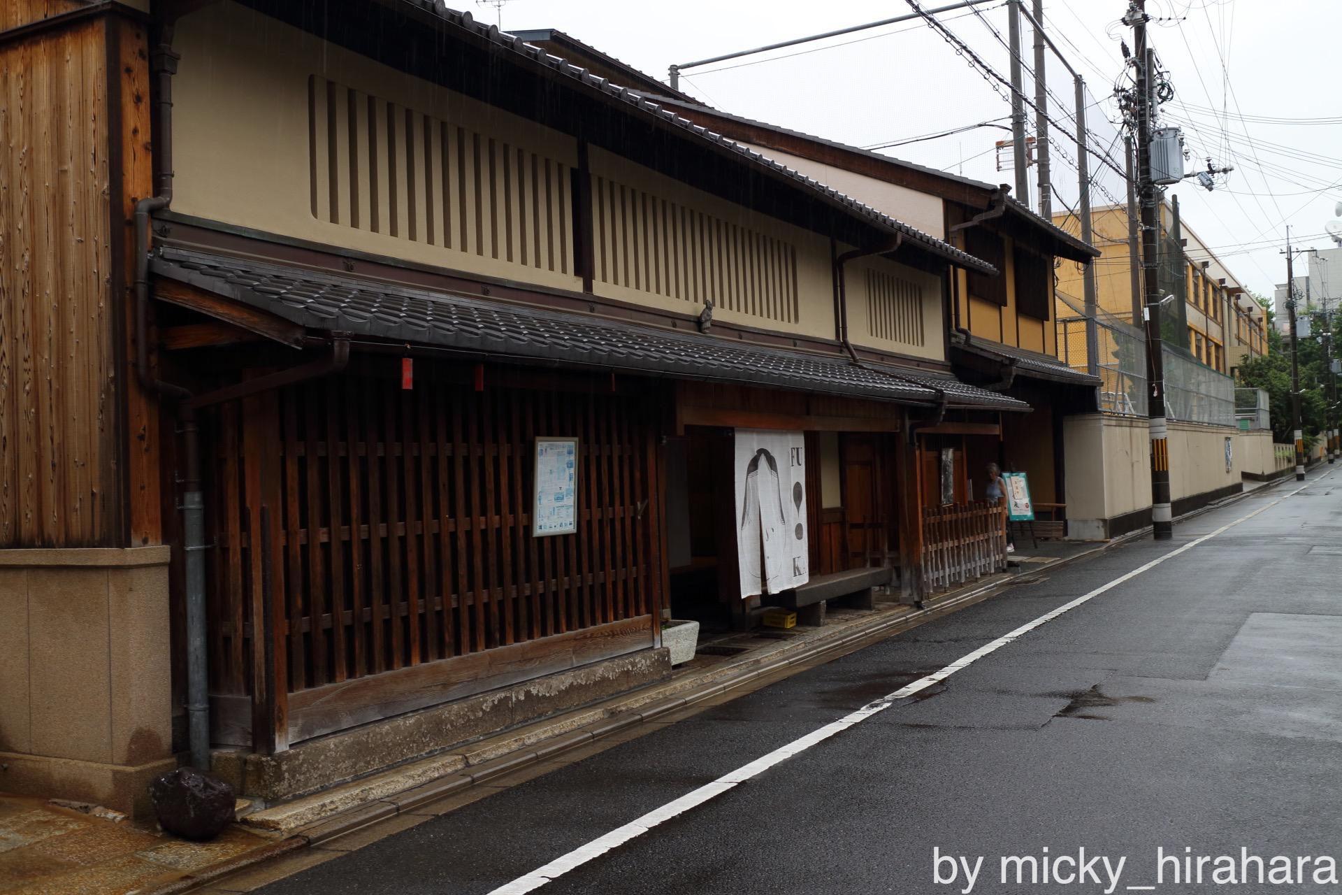 麩嘉(丸太町):京都を代表する麩で作られた絶品まんじゅうはやばすぎるうまさ!
