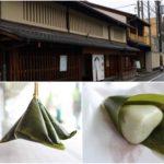 麩嘉(丸太町)麩まんじゅうは絶品すぎてやばうま!京都で食べるべき和菓子