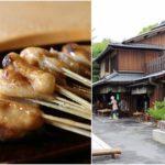 一文字屋和輔(紫野):京都で1000年以上続くあぶり餅でノスタルジーに浸る