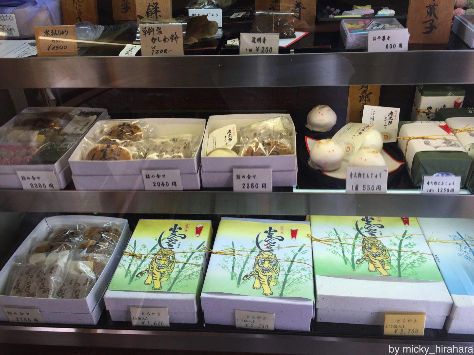 彦九郎新大橋店