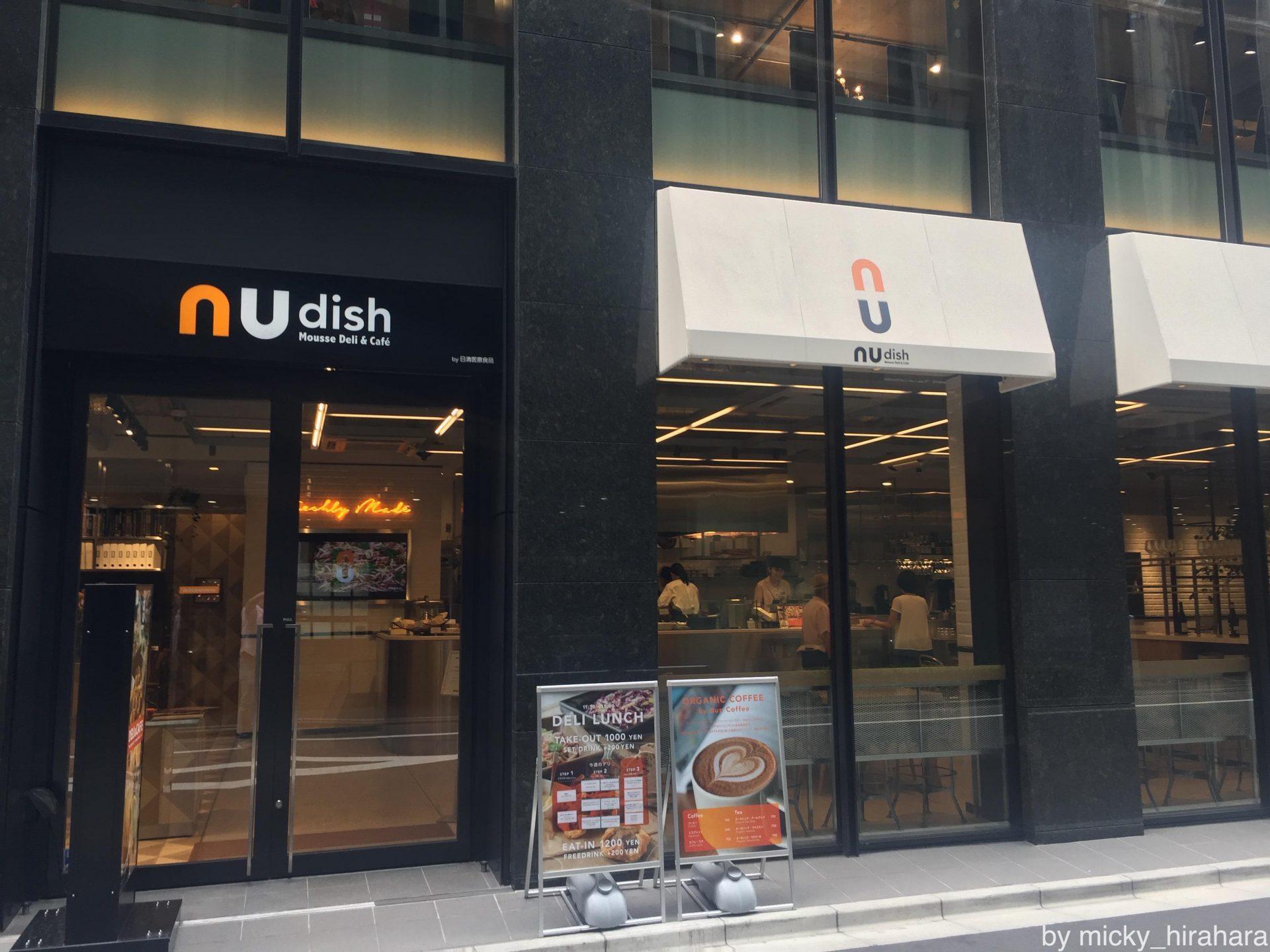 nu-dish(ヌーディッシュ):銀座でヘルシーランチがコスパ良く美味しいお店!