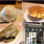 彦九郎新大橋店(森下):とら焼きなど伝統和菓子がすごい老舗!