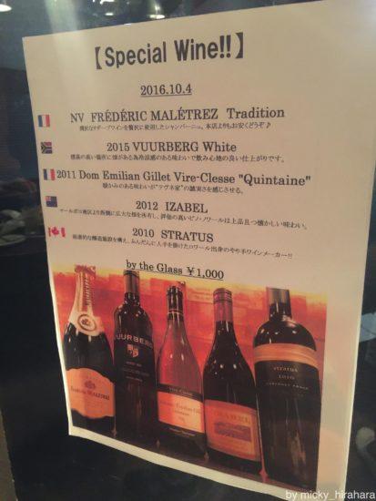 角打ワイン 利三郎