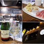 立ち飲みワイン酒場 瓶(ボトル):新橋でワインと絶品料理が安くてうまい!