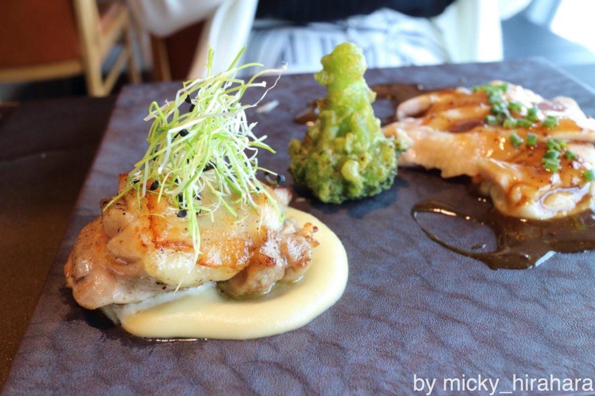 skyrestaurant634