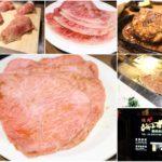 焼肉ジャンボ篠崎本店:裏メニューも希少部位もオススメの予約困難焼肉店!