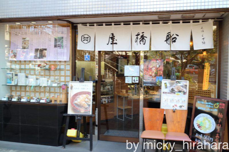 船橋屋亀戸駅前店