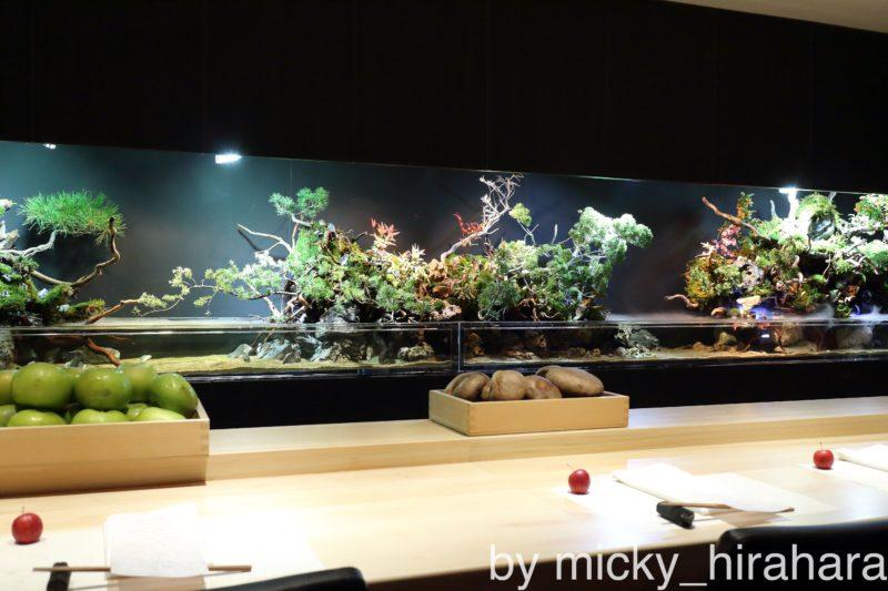 庭 Garden of four seasons