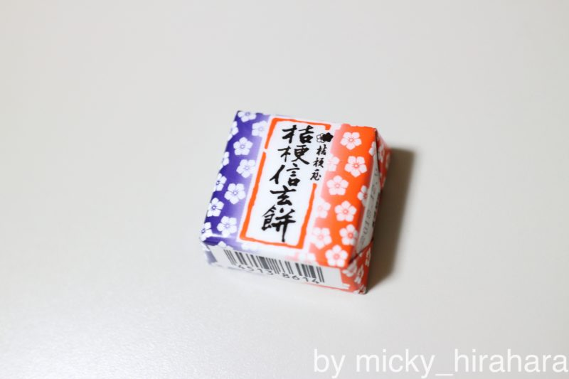 チロルチョコ〈桔梗信玄餅〉