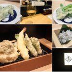 喜久や TOKYO(日比谷):立ち飲みで天ぷらとワインがお気軽に♪ミッドタウンの止まり木