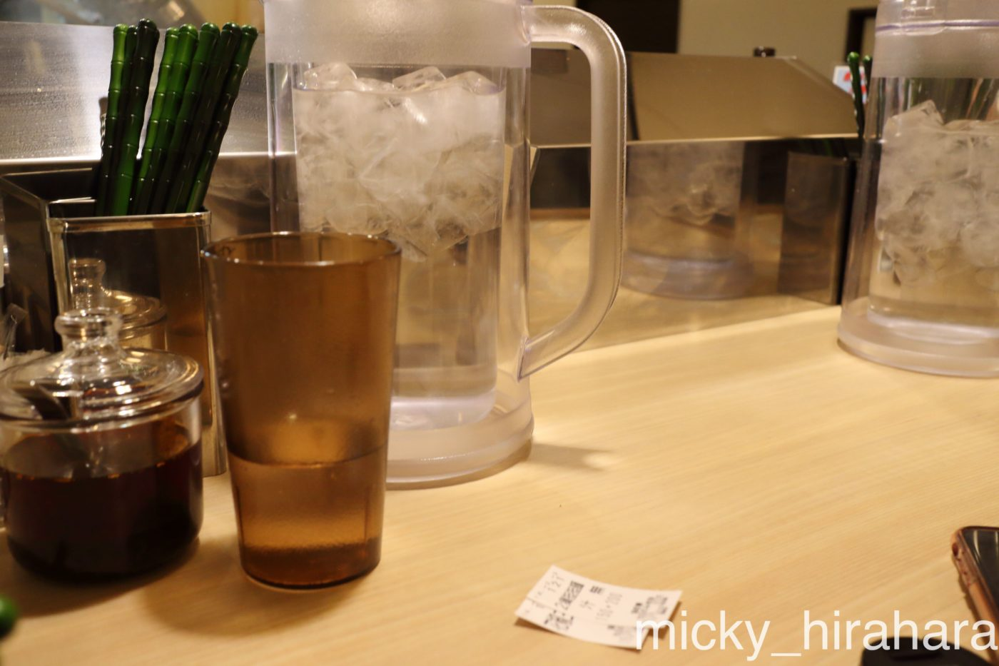 175°DENO担担麺GINZa