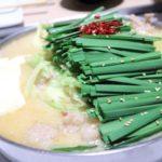 蟻月 東京スカイツリータウン・ソラマチ店:もつ鍋をオシャレにコスパよく楽しめる!