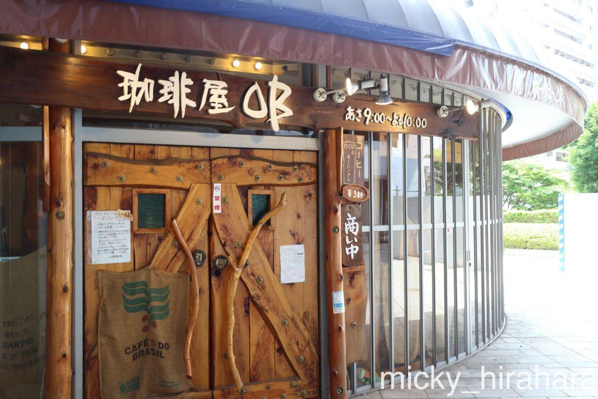 珈琲屋OB新神戸店