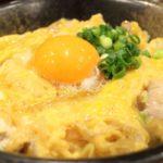 親子丼専門店 ○勝(銀座)